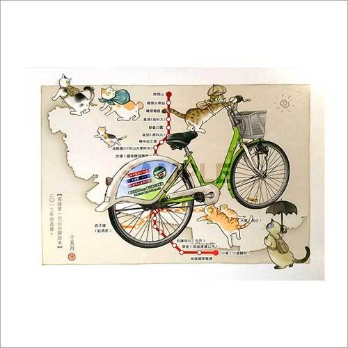 台湾ポストカード「高雄第一公共足踏車」