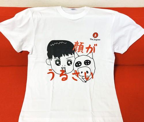 ジュゴンズTシャツ「顔がうるさい」 商品番号:JT_005