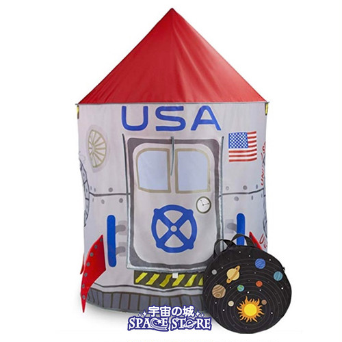 子供用 ロケット テント -Imagination Generation Space Adventure Roarin' Rocket Play Tent with Milky Way