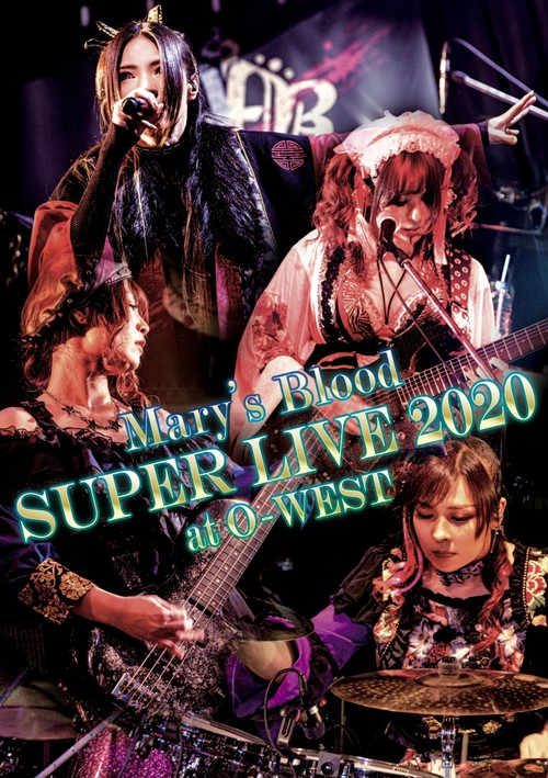 「Mary's Blood SUPER LIVE 2020 at O-WEST」DVD初回限定盤
