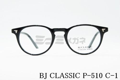 【新木優子さん着用モデル】BJ CLASSIC(BJクラシック)P-510 C-2