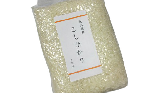 新潟県産 こしひかり 1kg