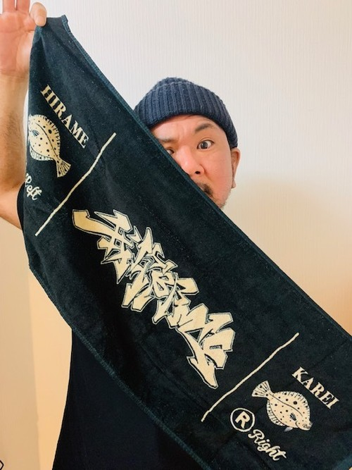 """我次郎MIC""""ヒラメ・カレイ""""タオル+TシャツSET"""