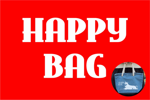 HAPPY BAG 3300円<マグカップ2個セット>