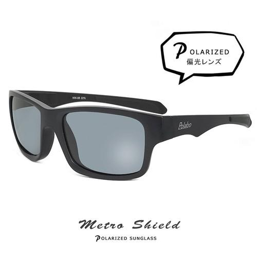 偏光サングラス 軽量 MSHD 3b UVカット 偏光 サングラス polalized メンズ レディース ユニセックス モデル ウェリントン [ 釣り フィッシング 自転車 バイク ゴルフ ドライブ ]