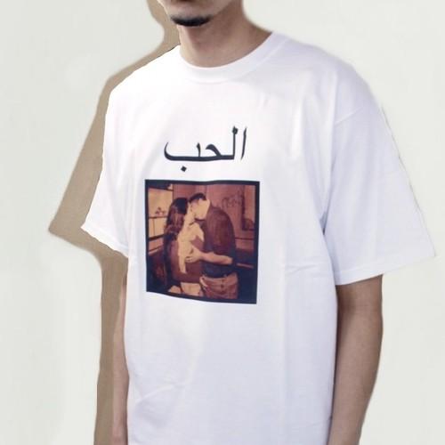 PRESSURE ARABIC LOVE TEE SHIRT