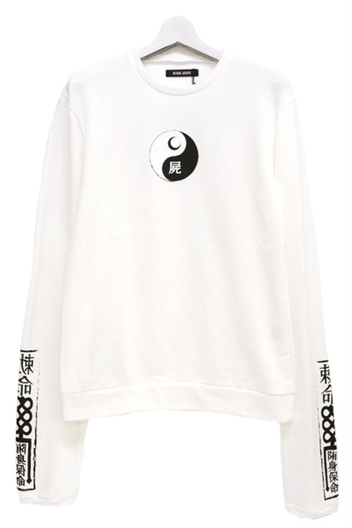 「屍人/Zombie」 Long Sleeve Sweat White