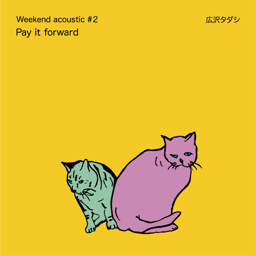 EP Weekend Acoustic #2「Pay it forward」