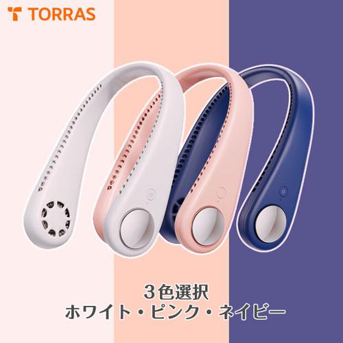 【真夏セール】TORRAS 2020年最新型 ネックファン 首掛け扇風機 USB 充電式 3カラー