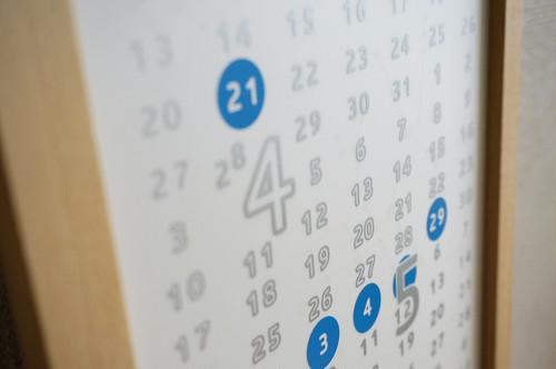 2022年度カレンダー/ポスターサイズ/冬(星座)/銀×青×蓄光(暗いところで光ります)