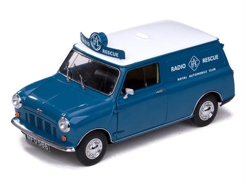 SunStar オースチン ミニ バン 60 ブルー
