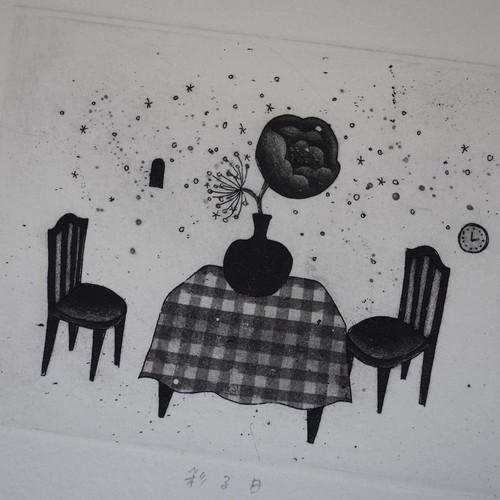 出口春菜 銅版画シート「彩る日」