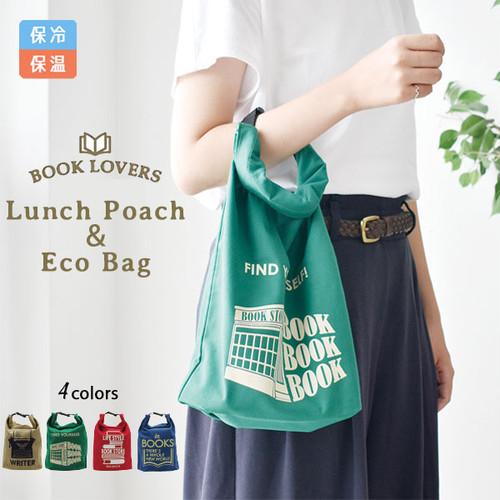 BOOK LOVERS ランチポーチ エコバッグ