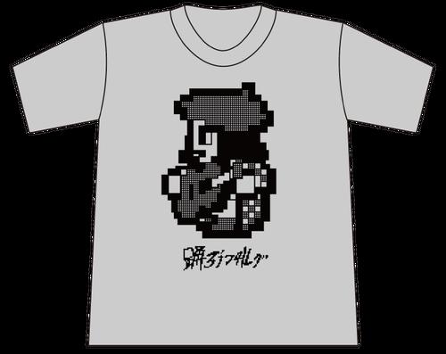 「吟遊詩人」Tシャツ