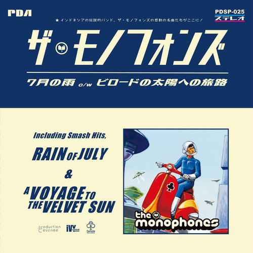7'EP / The Monophones / Rain Of July