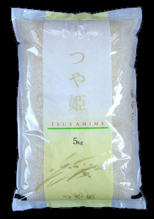 R2年産宮城産つや姫【特別栽培米】玄米5kg