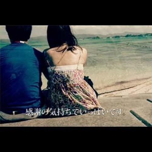 【結婚PF版】タイムスリップ~生まれた時代へ~/生い立ち/オープニング/プロフィール/グッズ/映像