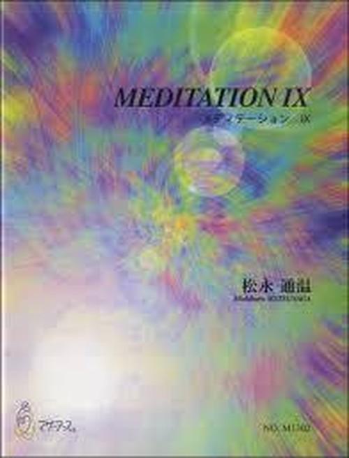 M1302 MEDITATION IX(Piano solo/M. MATSUNAGA /Full Score)