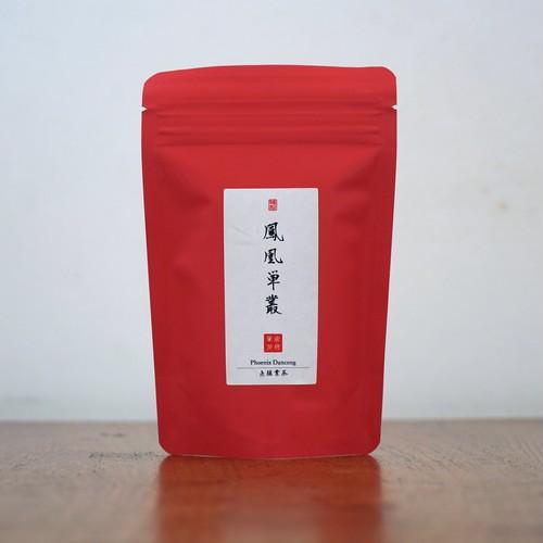 【烏龍茶】点線葉茶 鳳凰単叢 20g