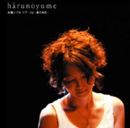 加藤いづみ LIVE CD「ツアー'06 ~春のゆめ~」