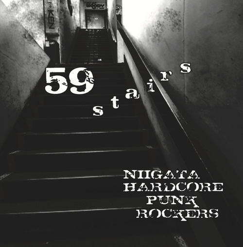 59 STAIRS (コンピレーション CD)