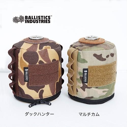 Ballistics (バリスティクス) GUS CASE 500(ガスケース 500)アウトドア缶 500サイズ