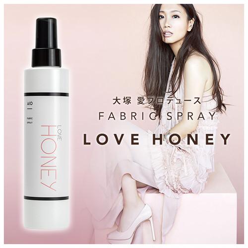 大塚 愛プロデュース FABRIC SPRAY LOVE HONEY