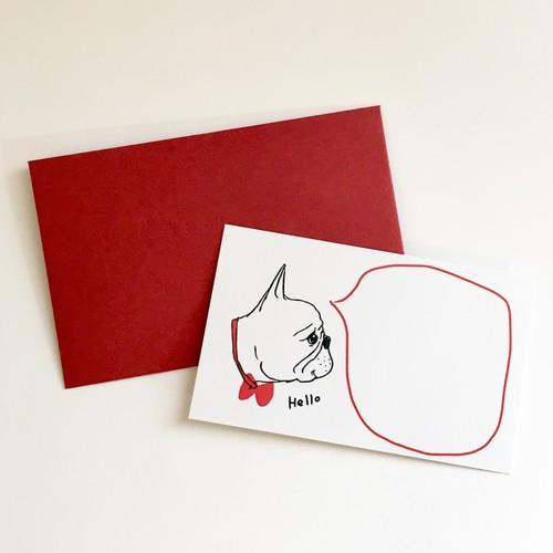 封筒付きメッセージカード【フレブル】