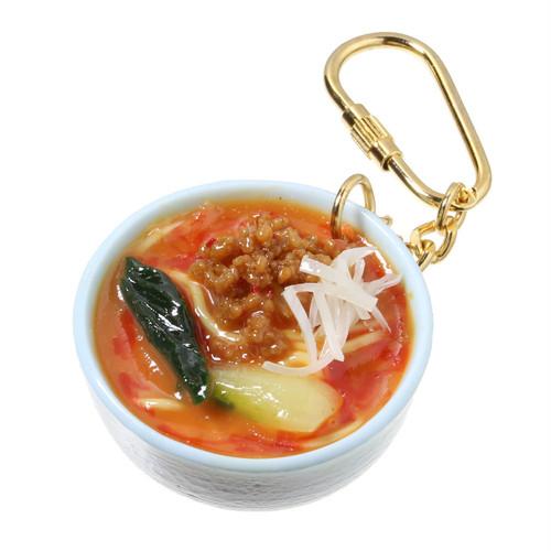 [0376]食品サンプル屋さんのキーホルダー(担々麺)【メール便不可】