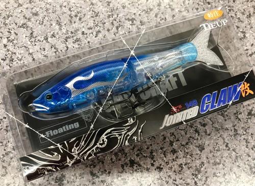 GAN CRAFT / ジョインテッドクロー 改 148 F 問屋別注カラー【 Hysteric Blue 】