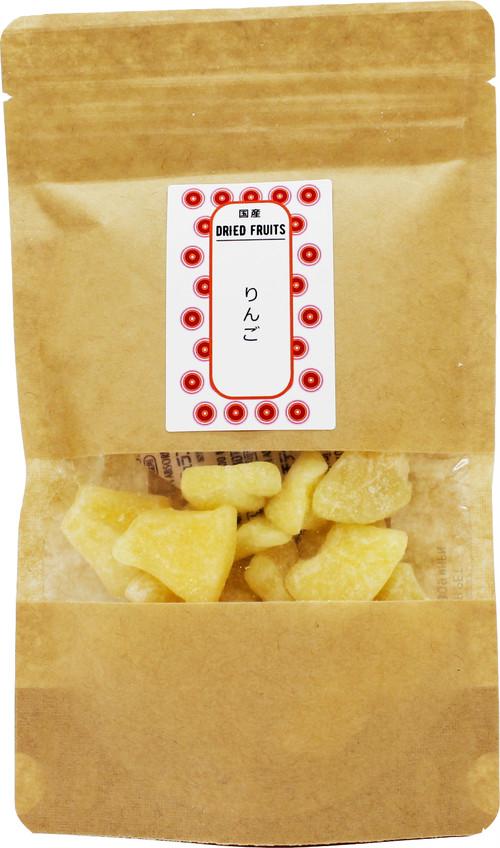 ドライフルーツ 国産|半生タイプのドライフルーツ りんご 55g