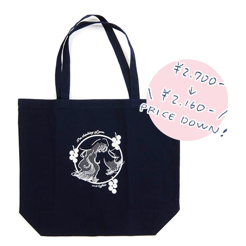 "tote bag(L) ""I'm thinking of you."" NAVY BLUE"