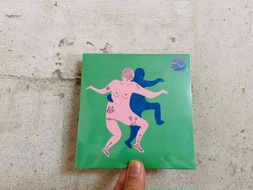 Cwondo / Visiting Grandma - EP / CD