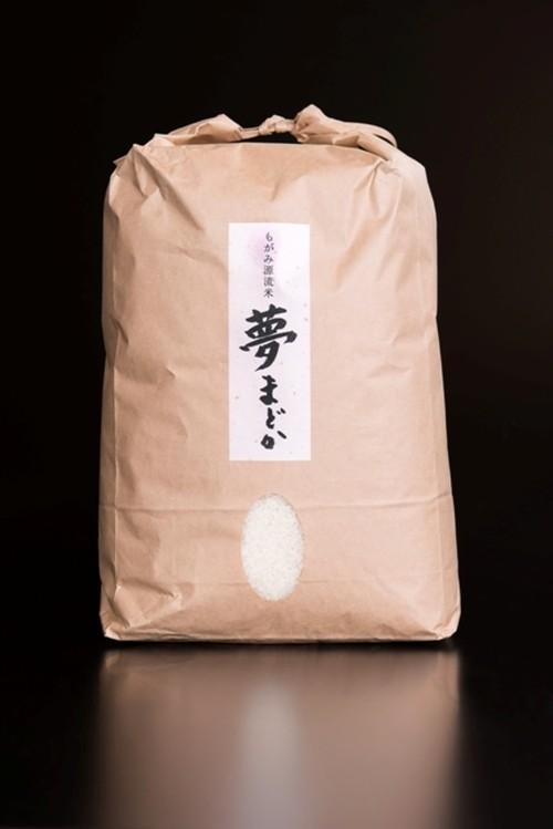 無農薬 夢まどか(白米・10kg)