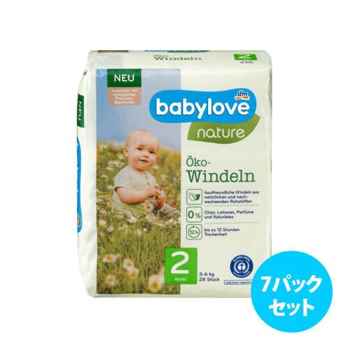 [7パックセット] Babylove 紙おむつ (サイズ 2)
