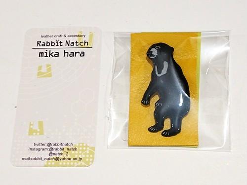 Rabbit Natch13マレーグマブローチ