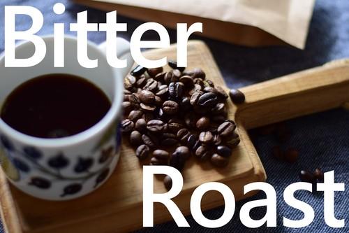 [ 送料込 ]4種飲み比べ・ビター感とアレンジコーヒーを楽しむローストセット