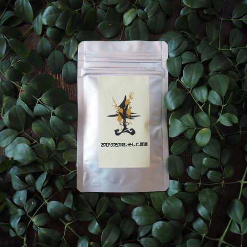 庭のモリンガ入りスパイス塩