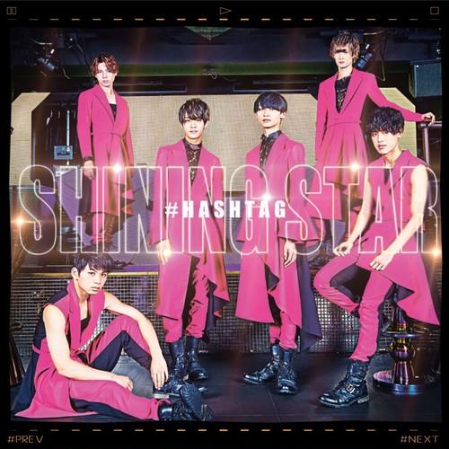 【#HASHTAG】SHINING STAR(CD)【DVD付き通常版】