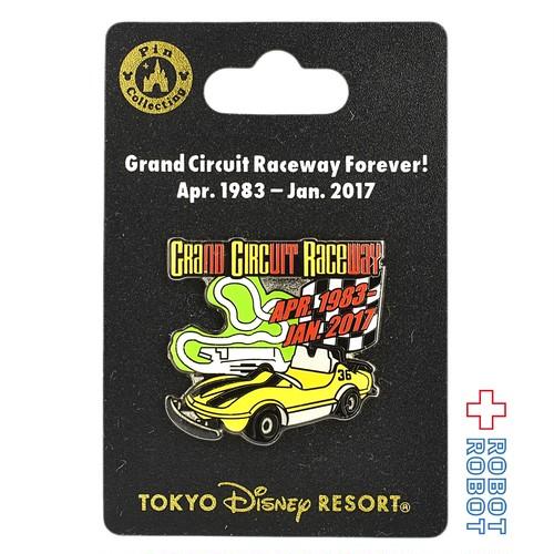 TDL 東京ディズニーランド グランドサーキット・レースウェイ フォーエバー ピンズ