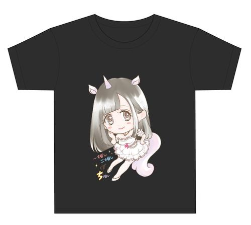 ちゃき 一推し 二推し 僕 ち推しTシャツ (M, L, XL, XXL)