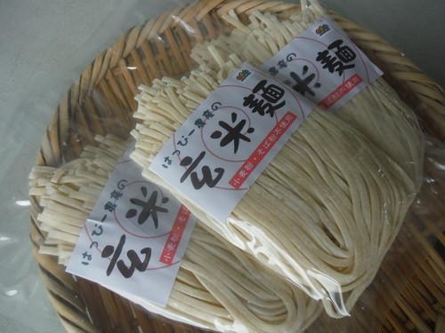 国産 玄米麺(半生麺タイプ)20食セット(1食=120g)