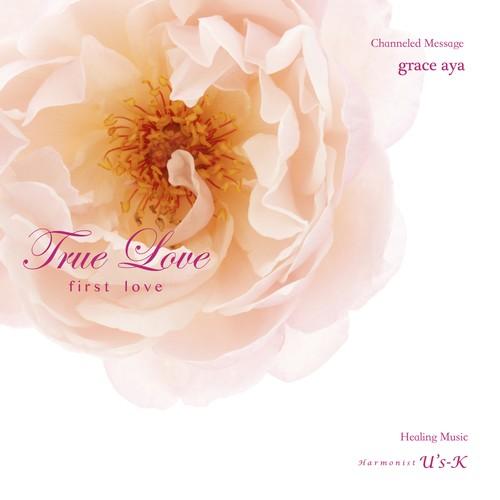 CDアルバム「True Love(first love)」/ヒーリングミュージック