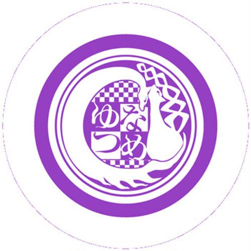 ゆなつめロゴ缶バッジ(紫)