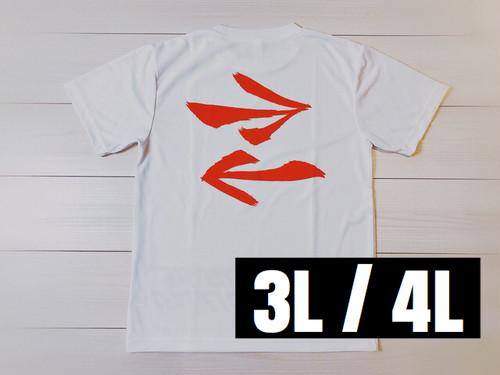 【3L / 4L】矢印Tシャツ(白)