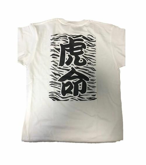 限定品1枚のみ・阪神タイガースオリジナルTシャツ★(白地・虎命)バックプリント★Lサイズのみ