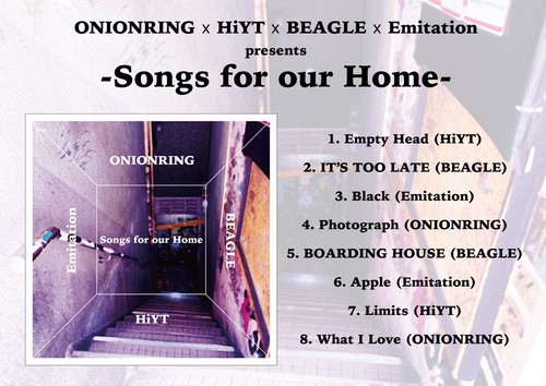 ONIONRING × HiYT × BEAGLE × Emitation presents -Songs for our Home- (CD only)