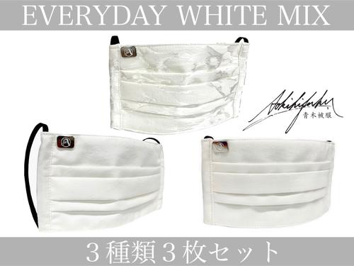 EVERYDAY WHITE MIX 3種3枚セット 真鍮リベット付