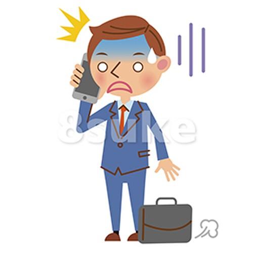 イラスト素材:スマートフォンで通話する若いビジネスマン/ショックを受けた表情(ベクター・JPG)
