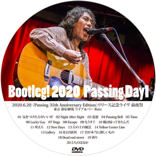 【3/31販売終了】Bootleg! 2020 Passing Day1 + Day2(2DVD+2CD)